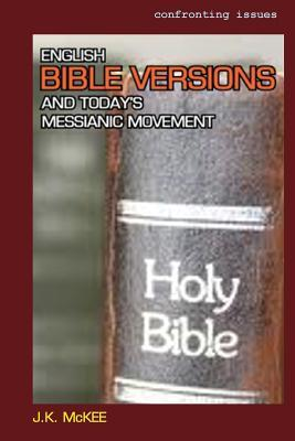 English Bible Versions and Today's Messianic Movement