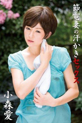 Japanese Porn Star ALICE JAPAN Vol47