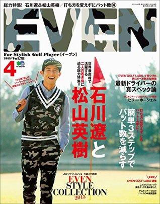 EVEN 2015年4月号 Vol.78[雑誌] EVENシリーズ
