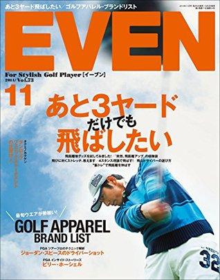 EVEN 2014年11月号 Vol.73[雑誌] EVENシリーズ