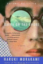 Kafka on the Shore Book