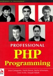 Professional PHP Programming Book by Sascha Schumann