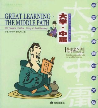 Great Learning;The Middle Path: The Pinnacle of Virture;Living a Life of Harmony