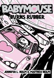 Babymouse Burns Rubber (Babymouse, #12) Book by Jennifer L. Holm