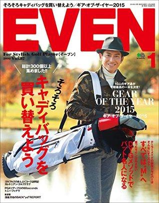 EVEN 2016年1月号 Vol.87[雑誌]
