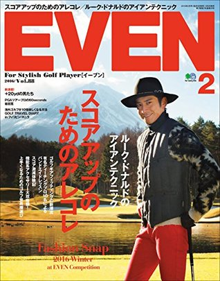 EVEN 2016年2月号 Vol.88[雑誌]
