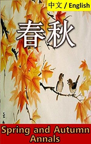 Spring and Autumn Annals: Bilingual Edition, English and Chinese 春秋: Commentary of Zuo 左氏春秋