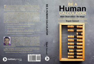 BE A HUMAN CALCULATOR