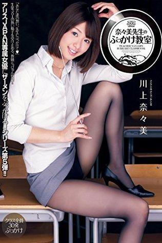 Japanese Porn Star ALICE JAPAN Vol107