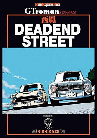 NISHIKAZE DEADEND STREET