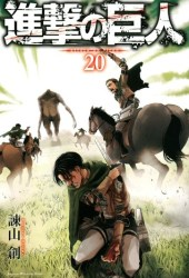 進撃の巨人 20 [Shingeki no Kyojin 20] (Attack on Titan, #20) Book