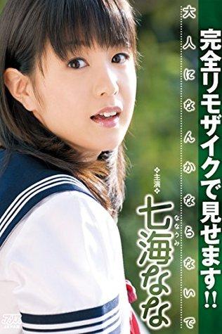 Japanese Porn Star ALICE JAPAN Vol123