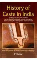 History of Caste in India: Evidence of Laws of Manu