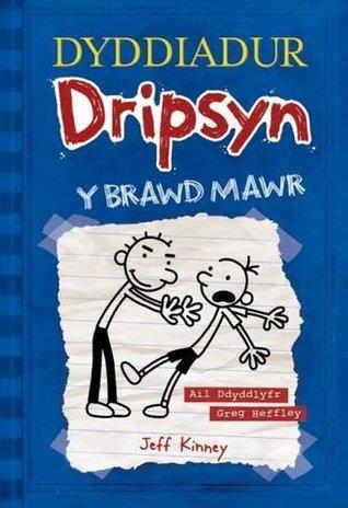 Dyddiadur Dripsyn - Y Brawd Mawr: 2