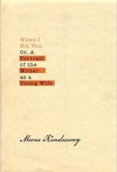 When I Hit You: Or, A Portrait of the Writer as a Young Wife Book