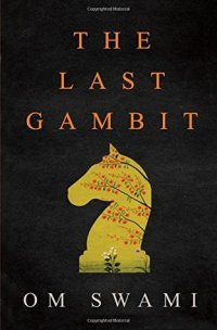 the last gambit