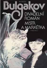 Divadelní román; Mistr a Markétka