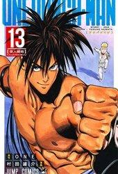 ワンパンマン 13 [Wanpanman 13] (Onepunch-Man, #13) Book