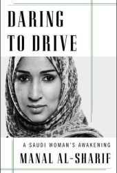 Daring to Drive