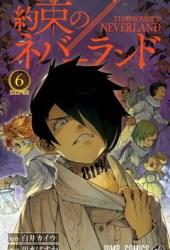 約束のネバーランド 6 [Yakusoku no Neverland 6] (The Promised Neverland, #6) Book