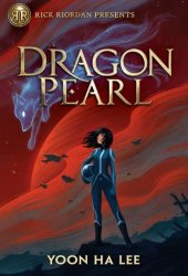 Dragon Pearl Book