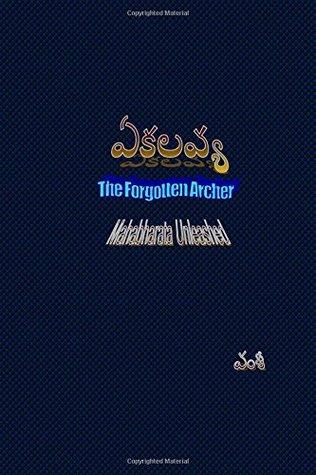 Ekalavya - The Forgotten Archer