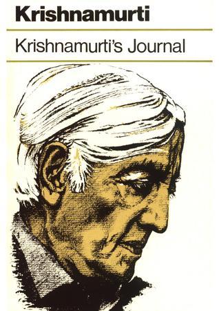 Krishnamurti's Journal