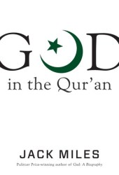 God in the Qur'an Book