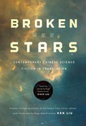 Broken Stars: Contemporary Chinese Science Fiction in Translation Book