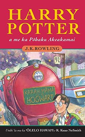 Harry Potter a me ka Pōhaku Akeakamai