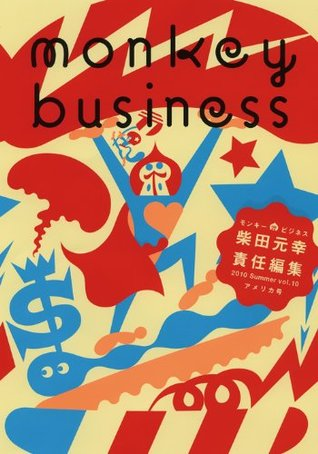 Monkey Business: New Writing from Japan - Volume 10 アメリカ号 [Amerikagō]