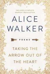 Taking the Arrow Out of the Heart Book