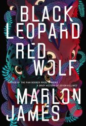Black Leopard, Red Wolf (The Dark Star Trilogy, #1) Book