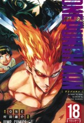 ワンパンマン 18 [Wanpanman 18] (Onepunch-Man, #18) Book