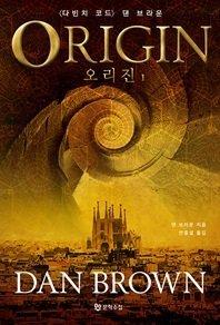 Origin Vol 1