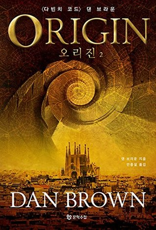 Origin Vol 2