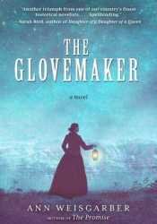 The Glovemaker Book by Ann Weisgarber