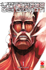 L'attacco dei giganti - Discovery  1  (Attack on Titan, #1)