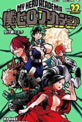 僕のヒーローアカデミア 22 [Boku no Hero Academia 22] (My Hero Academia, #22) Book