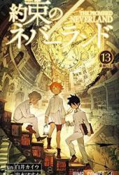 約束のネバーランド 13 [Yakusoku no Neverland 13] (The Promised Neverland, #13) Book