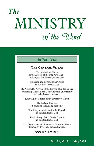 The Ministry of the Word, vol 23, no 5: The Central Vision (2)