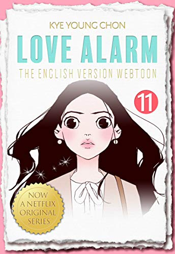 Love Alarm Vol.11
