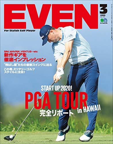 EVEN 2020年3月号 Vol.137(PGA TOUR 撮って出し大特集)[雑誌]