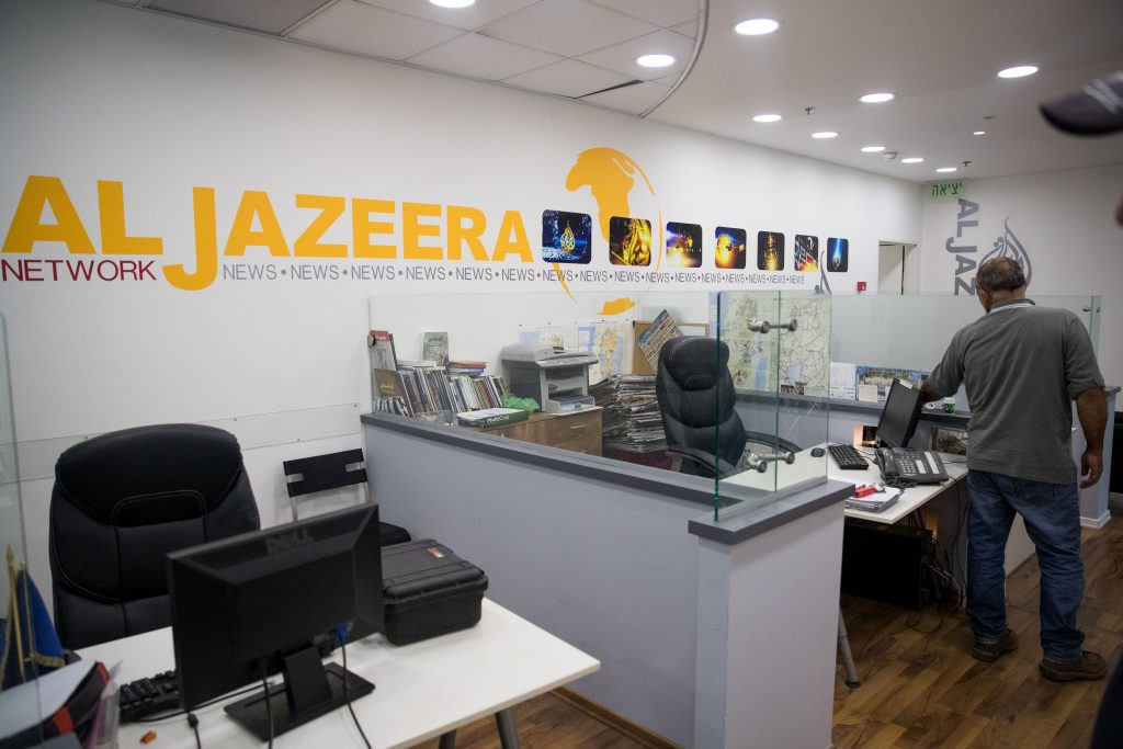Image result for office al jazeera israel