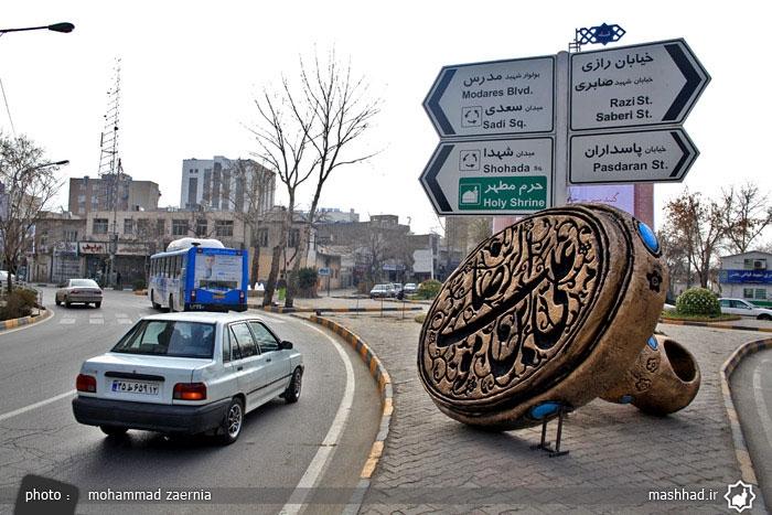 قیمت سوئیت در مشهد