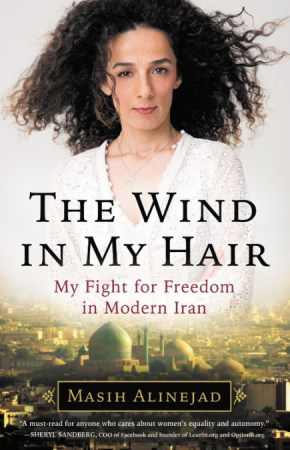 Picture of The Wind in My Hair Book