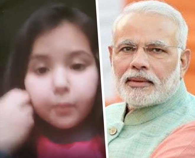 6 Year Old Child Complaint To Pm Modi Regarding Online Classes Watch Video