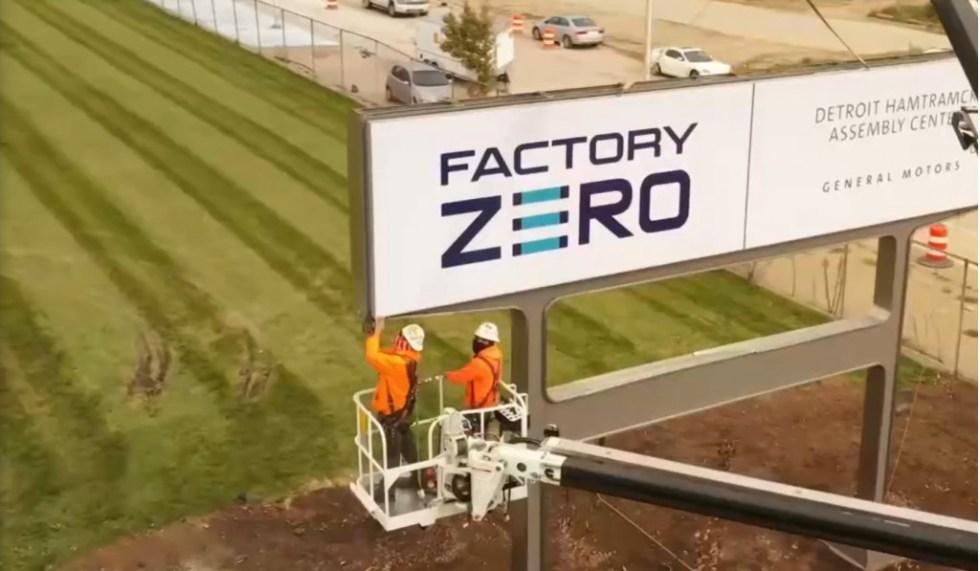 Factory Zero - GM Detroit-Hamtramck revamped for EVs