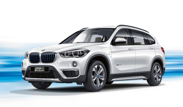 BMW X1 Plug In Hybrid SUV For China Only Not North America