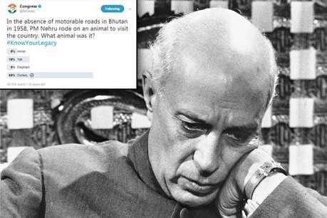 कांग्रेस ने पूछा, किस जानवर पर बैठे थे नेहरू, टि्वटर यूजर्स ने कहा - गधे पर